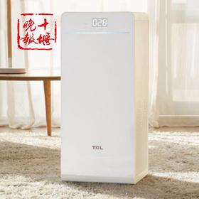 【晚报精选】TCL 空气净化器家用除甲醛pm2.5 卧室室内氧吧除烟尘除雾霾智能