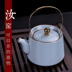 永利汇汝窑壶茶壶单壶汝瓷提梁壶陶瓷开片天青色小号手工功夫茶具