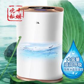 【晚报精选】TCL空气净化器家用卧室室内负离子除烟除尘甲醛雾霾PM2.5带加湿机