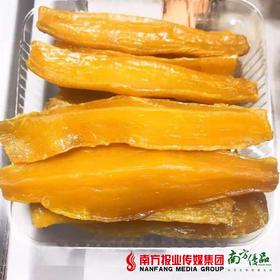 【香甜软糯】阳朔红薯干 约250g/盒   1盒