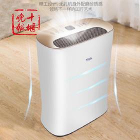 【晚报精选】TCL空气净化器家用去除甲醛雾霾烟味办公室卧室客厅静音负离子