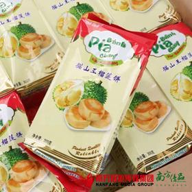 【香甜可口】麦礼香牌 猫山王榴莲饼  内4小包  300g/包  2包