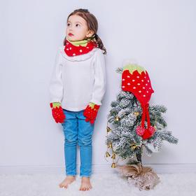 台湾瑷镁儿童帽子秋冬保暖套装