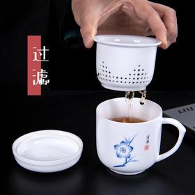 马克杯陶瓷带过滤茶杯白瓷手绘带盖带把手可爱男女茶具办公杯永利