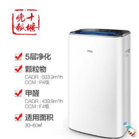 【晚报精选】TCL空气净化器家用智能除甲醛雾霾pm2.5卧室二手烟负离子净化氧吧