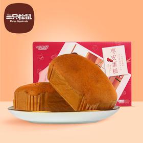 【三只松鼠_红枣蛋糕800g/整箱】蜂蜜枣泥枣糕枣安蛋糕面包零食