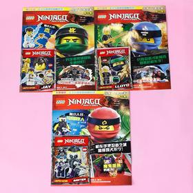 【限量人仔】乐高 LEGO《未来骑士团》、《幻影忍者》、《超级英雄》杂志套装,限量人仔,乐高杂志!