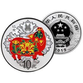 【生肖猪】2019年猪年生肖圆形彩色30克银币·中国人民银行发行
