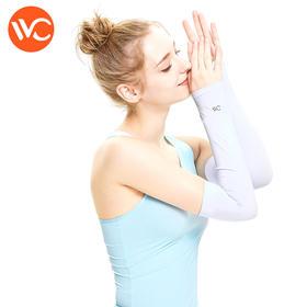 [品牌直发] 韩国VVC冰丝神袖防晒袖套防紫外线男女薄长款开车冰丝袖子手臂套(VVC)