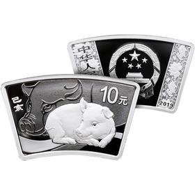 【全款】2019年猪年生肖扇形30克银币
