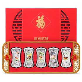 【沈币专区】2019年猪年生肖彩色银条20克*5(99.9%)