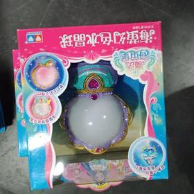 巴啦啦小魔仙海莹幻色水晶球581610