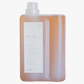 生合 椰子油手工洗衣皂液 机洗装1500ml