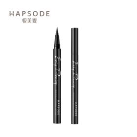 珀莱雅旗下品牌-悦芙媞手绘家精细眼线液笔 0.5g 柔软流畅不晕染 温水可卸