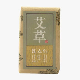 生合 艾草洗衣皂200g