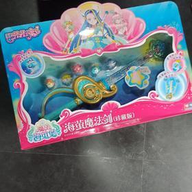 巴啦啦小魔仙海莹魔法剑(珍藏版)581602