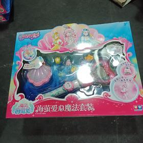 巴啦啦小魔仙海莹爱心魔法套装581671