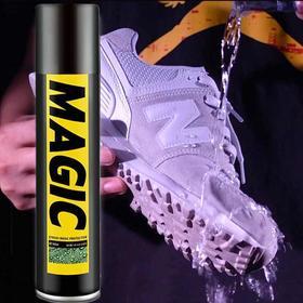 【超级黑科技,防水不脏鞋】 拯救小白鞋超级喷雾  护理防水防脏神器黑科技