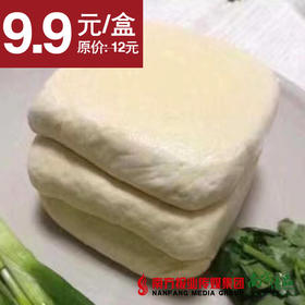 【质嫩香纯】客家盐水豆腐  2块/盒 约400g/盒  1盒