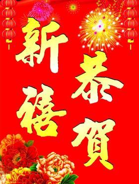 松滋新年择什礼(山茶油+崖柏枕+五谷杂粮早餐粉+五谷杂粮晚餐粉)