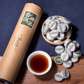 茶人岭 云南普洱茶熟茶,糯米普洱小沱茶 250g
