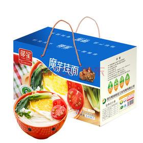 【米面粮油】郧西魔芋面蓝色礼盒5斤装丨全国包邮