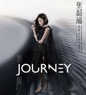 张韶涵《旅程》世界巡回演唱会-新加坡站