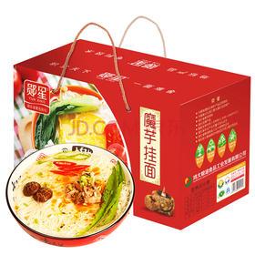 【米面粮油】郧西魔芋面红色礼盒5斤装丨全国包邮