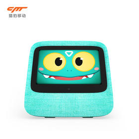【AI英语】 豹豹龙智能家教机器人,AI英语陪练学习机,智能对话早教机 儿童学习