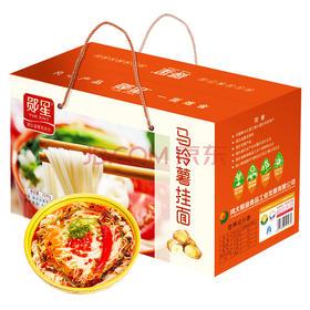 【米面粮油】郧西马铃薯面礼盒装5斤装丨全国包邮