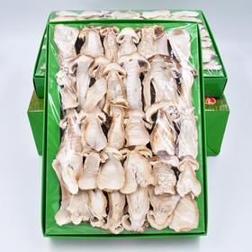 【松茸干片】延边长白山特产松茸野生菌菇松茸 240克/盒