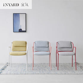 [InYard原创]花瓣椅/北欧户外阳台椅子/带软包餐椅可叠放金属椅