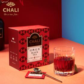 CHALI茶里 | 红茶茶叶2018新茶 | 原叶袋泡茶包经典款 50包/盒