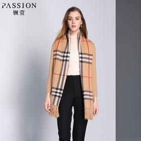 钡萱秋冬新款羊毛气质优雅流苏外套女格子保暖毛呢大衣W5259A