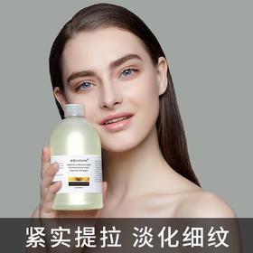 【暖春价】圣雪兰蜡菊珍贵精华水500ml 爽肤水化妆水提拉紧致保湿补水