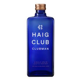 翰格雅爵(Haig Club)洋酒 单一谷物苏格兰威士忌700ml