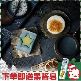 【兔子不在家】紫草手工皂洗脸皂 天然 精油洗脸皂香皂礼盒