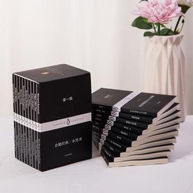 《企鹅经典:小黑书 第一辑》,风靡全球的口袋书,福楼拜、芥川龙之介等十位世界级文学巨匠经典精华