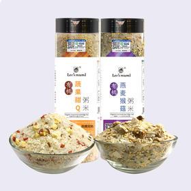 乐食麦粥米组合 2罐装【有机燕麦猴菇粥米+有机蔬果甜Q粥米】
