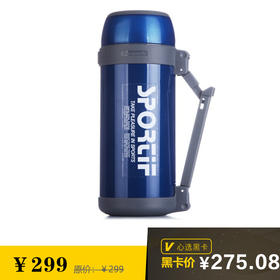 日本孔雀(Peacock)不锈钢保温瓶水壶户外家用大容量运动旅游水杯CHA-150(AM)
