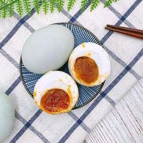 广西北海红树林海鸭蛋   20枚装  咸鸭蛋
