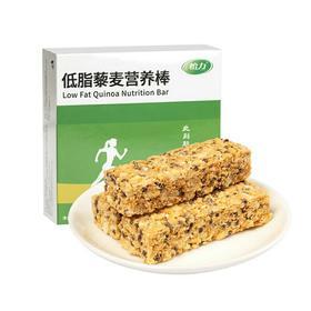 【满百包邮】 藜麦能量营养棒 高蛋白低卡 饱腹零食 独立6支装 周末买两盒送一盒苏打饼干(饼干零食)