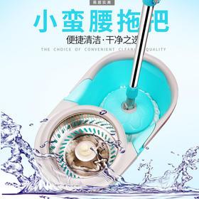 【精选】家用免手洗旋转拖把G5旋转桶一套装丨清洁省力吸水性好【生活用品】