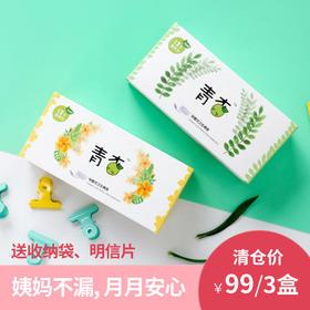 青杏独家定制导管式卫生棉条(3盒,每盒12根)