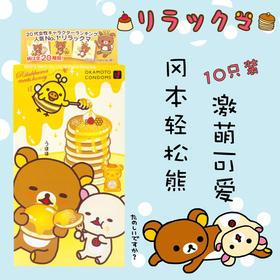 日本冈本可爱轻松熊超薄热感润滑蜂蜜避孕套安全套(10只装)