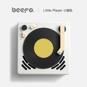 BeeFo Little Player小唱机 闹钟多媒体音箱二合一 高保真音质 迷你黑胶唱机造型 蓝牙通话