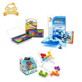 比利时Smart Games益智桌游  三件套组合款(IQ智慧大作战+企鹅泡泡澡+彩虹魔珠)