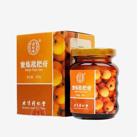 北京同仁堂蜜炼枇杷膏180g