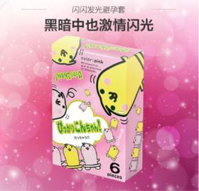 日本不二前端发光荧光避孕套 夜光安全套(6只装)