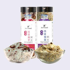 乐食麦粥米组合 2罐装【有机燕麦猴菇粥米+有机红豆魔芋粥米】